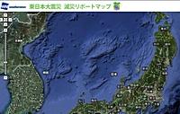 weathernews-map.jpg
